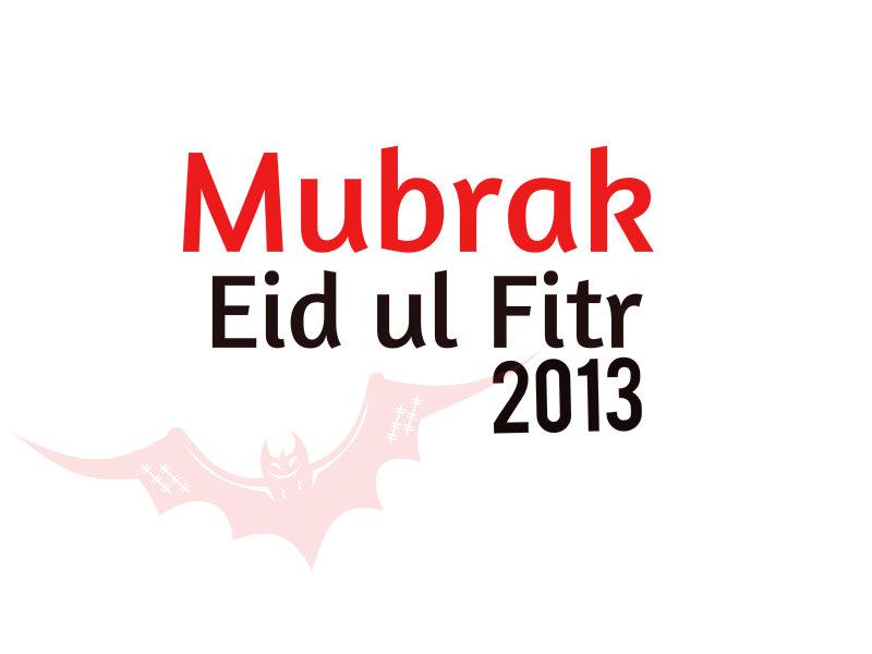 Eid-ul-fitr-Mubarak-2013-wallpaper1(2013-wallpaper.blogspot.com)