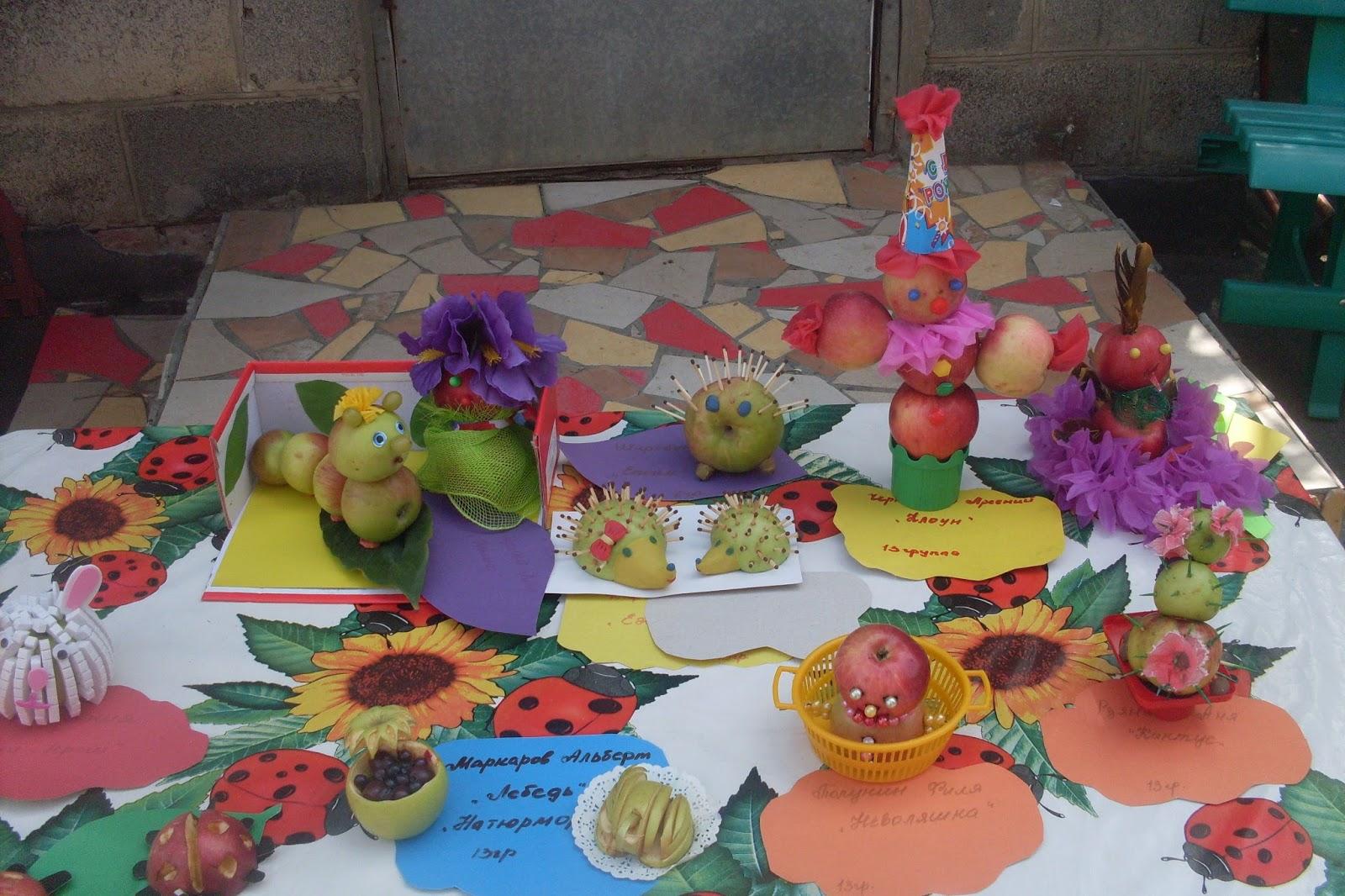 Поделка в детский сад на яблочный спас