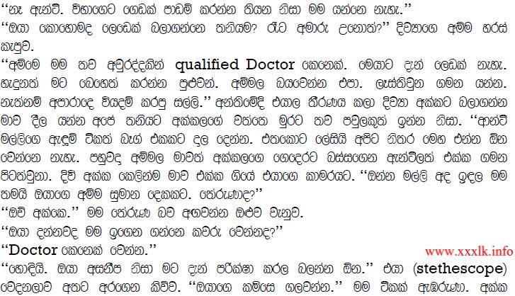 Sinhala songs video sri lankan teledrama thrimanatv sinhala sri