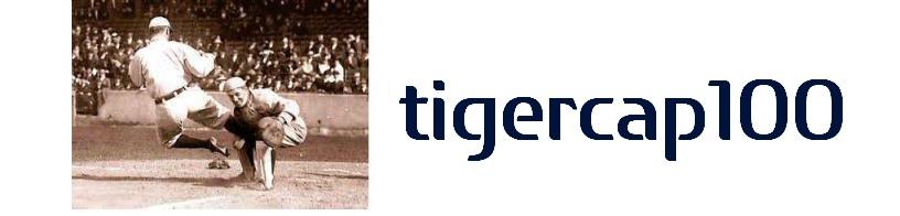 tigercap100