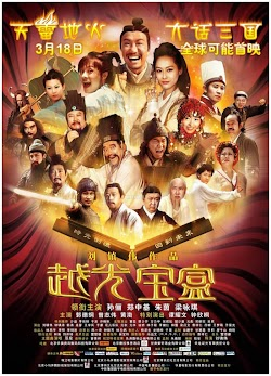 Việt Quang Bảo Hạp - Once Upon A Chinese Classic (2010) Poster