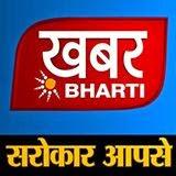 Khabar Bharti Channel added on Intelsat 20 Satellite