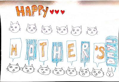 PWINT PHYU NANDAR – Happy Mother Day Illustration