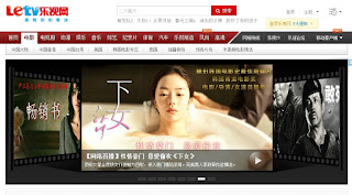 Watch movie on letv by using china vpn