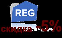 REG.RU скидка 5%