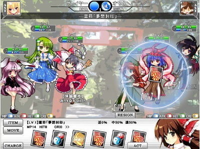 Touhou Pocket War 2nd Download3