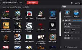 برنامج game assistant لتسريع الالعاب اخر اصدار 2015