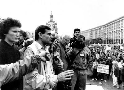Фото Укринформ: 1990 год - политическая акция