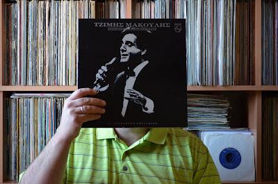 Τζιμης Μακουλης - Ενας Φιλος Ηρθε Αποψε Απ\'Τα Παλια : 21 Αξεχαστες Επιτυχιες 1988 (Philips)