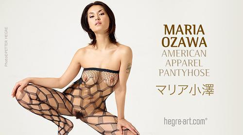 Maria Ozawa American Apparel Pantyhose