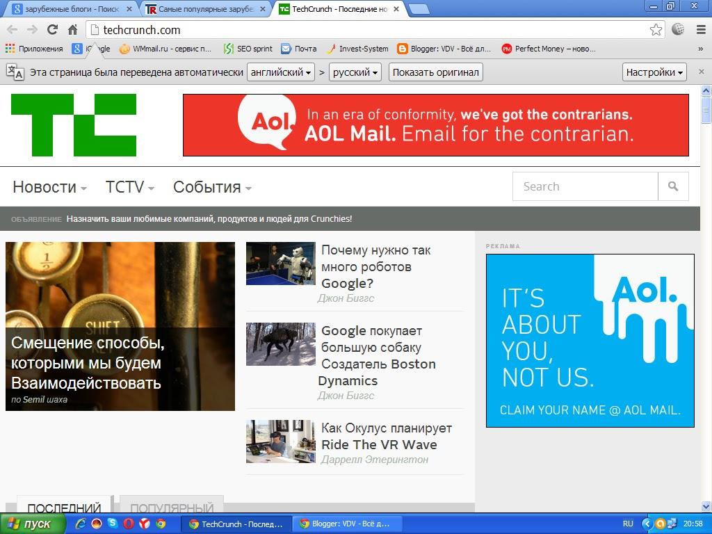 На скриншоте показан пример размещения объявлений