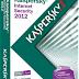 Free 60-Day Trial Kaspersky Internet Security 2012