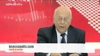 Ελληνικό χρεός, οικονομική κρίση, ΑΟΖ και υδρογονάθρακες--Αντώνης Φώσκολος