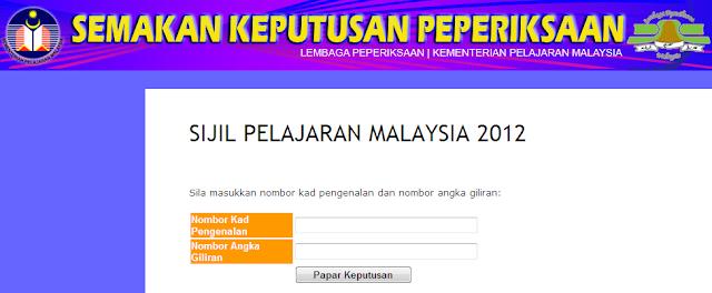 http://lp.moe.gov.my/semakan/