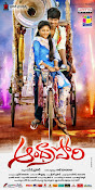 Andhra Pori movie first look wallpaper-thumbnail-7