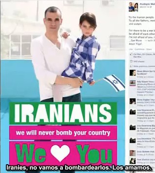 IRANIES, NO VAMOS A BOMBARDEARLOS,  LOS AMAMOS!!