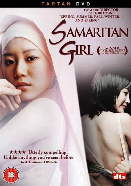 movie synopsis samaritan girl is the korean drama movie that tells ...