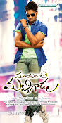 Sudheer Babu's Mayadari Malligadu first look Wallpapers posters-thumbnail-4