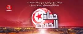 Nessma décide d'arrêter la campagne de collecte de dons Houmat El-Hima