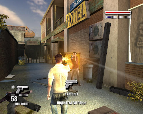 Screen Shot Of Made Man (2006) Full PC Game Free Download At Downloadingzoo.Com
