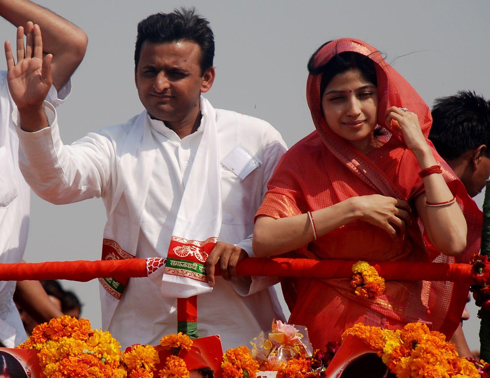 Akhilesh yadav wife photos