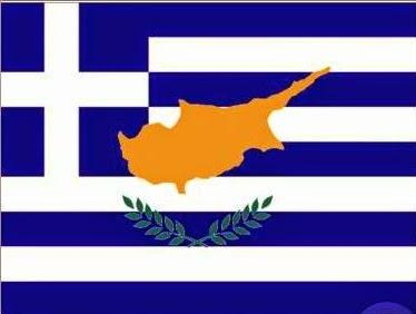Νίκος Λυγερός - Κύπρος - Αποστολή ζωής στην νεκρή ζώνη.