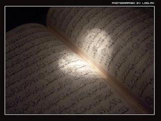 pengertian hukum islam c hubungan filsafat dan hukum islam