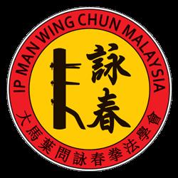 Ip Man Wing Chun Malaysia 大馬葉問詠春拳法學會