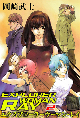 エクスプローラーウーマン・レイ 第01-02巻 [Explorer Woman Ray vol 01-02] rar free download updated daily
