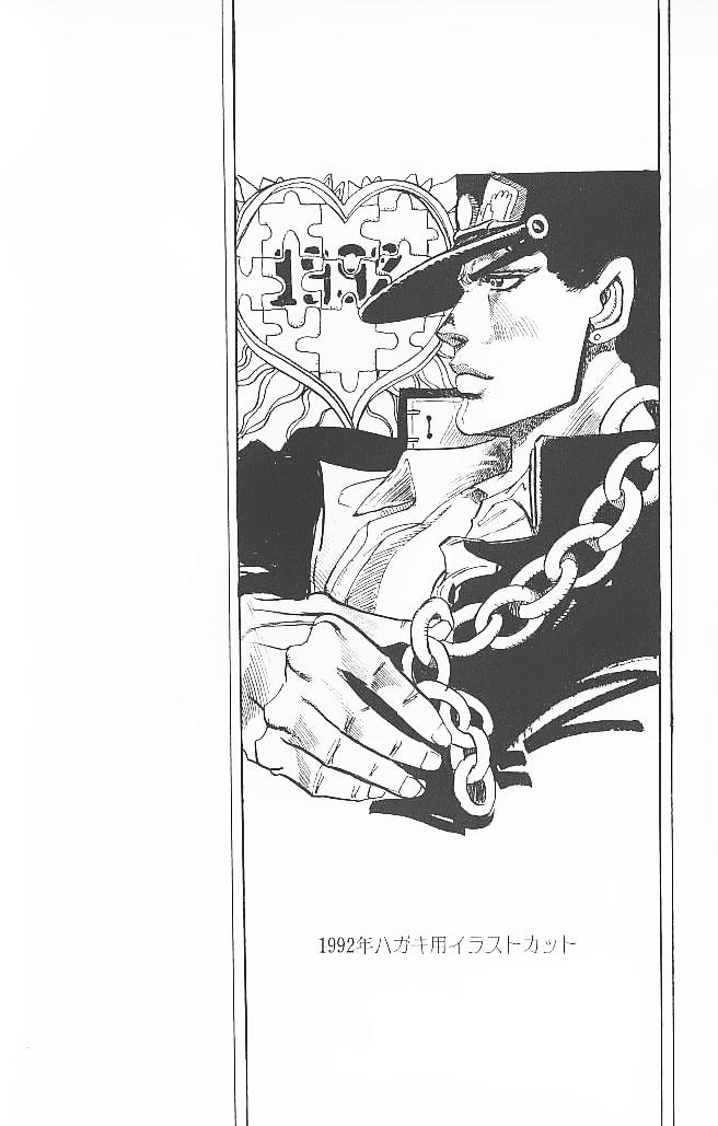 Cuộc Phiêu Lưu Bí Ẩn Chương 264 - NhoTruyen.Net