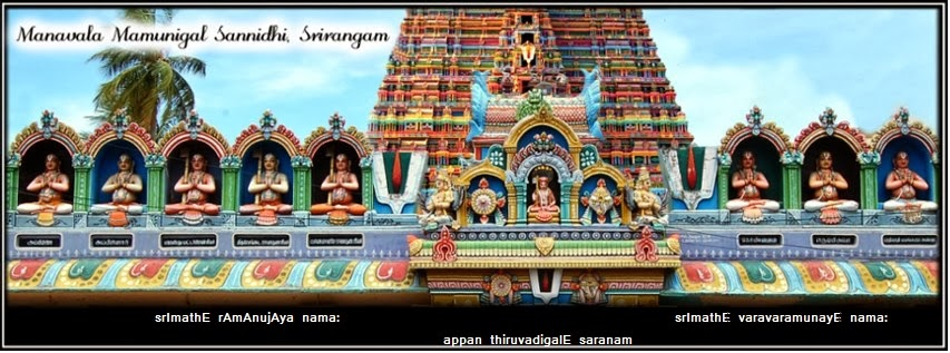 srIvaishNava sampradhAyam related literature