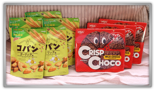 Candysan Japanese Candy Haul Review nissin crisp choco milk strawberry pocky pretz salade Copan Garlic hello kitty Biscuits frozen rillakuma bourbon frozen