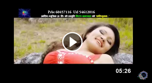 New latest sexy dohori song 2015 kaliyugma for 123 get on the dance floor song download