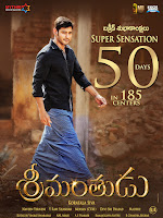 Mahesh Babu's Srimanthudu movie wallpapers-cover-photo