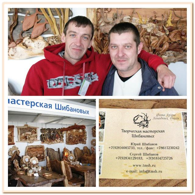 братья Шибановы