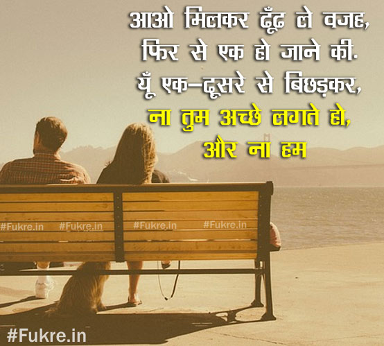 motivational love hindi quotes best multi