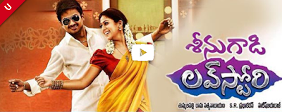 Watch Seenugadi Love Story (2015) Telugu Movie Online Free Download DVDscr