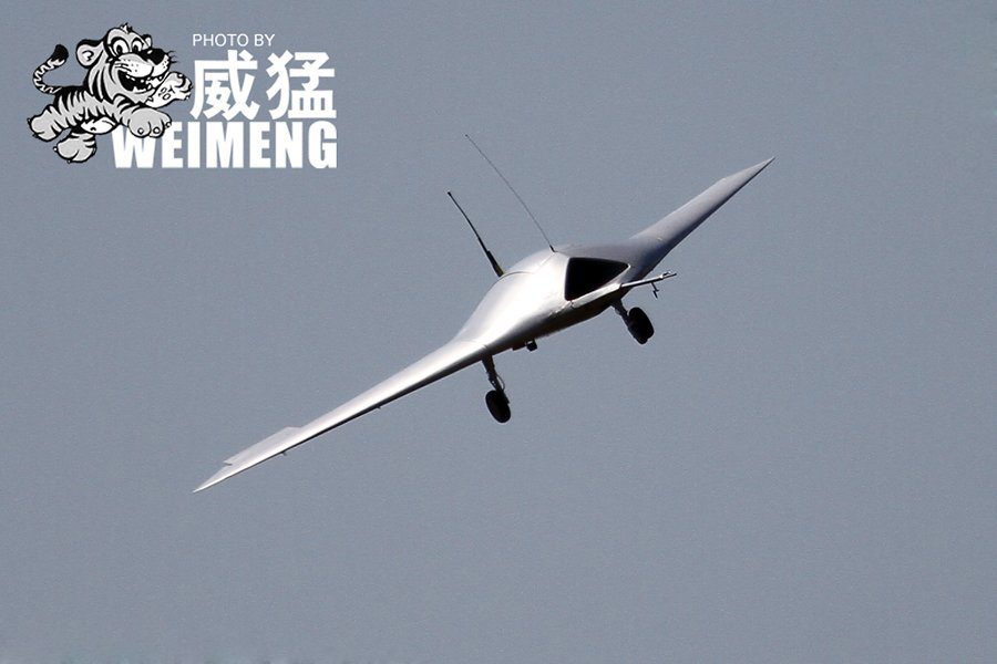 Stealth unmanned combat aerial vehicle of people's liberation army