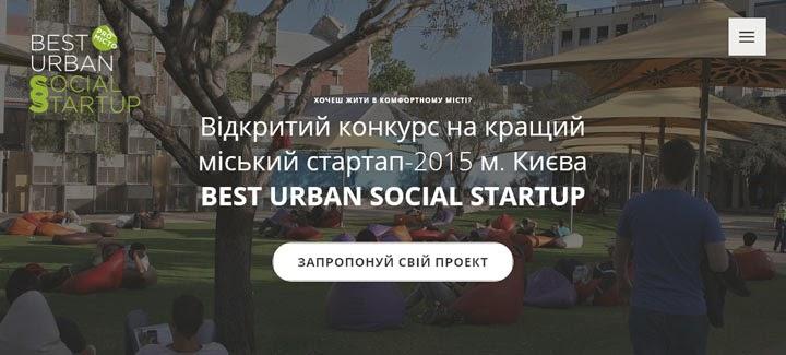 http://promisto.socialboost.com.ua/