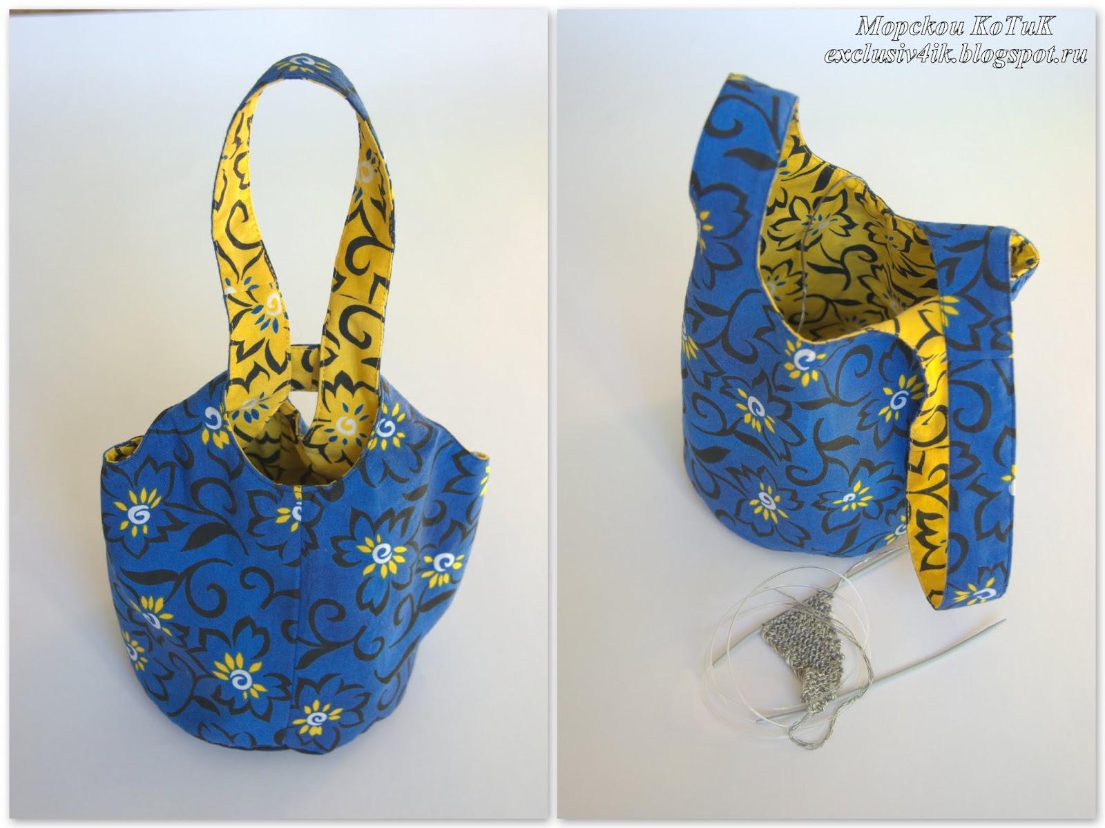 Сшить японскую сумочку на руку