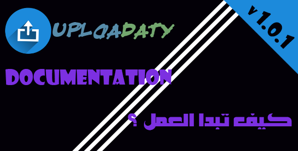 Uploadaty - Documentation