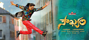 Soukyam movie wallpapers-thumbnail-3