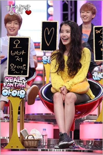 Singer IU will be revealing her actual weight and height in the ...