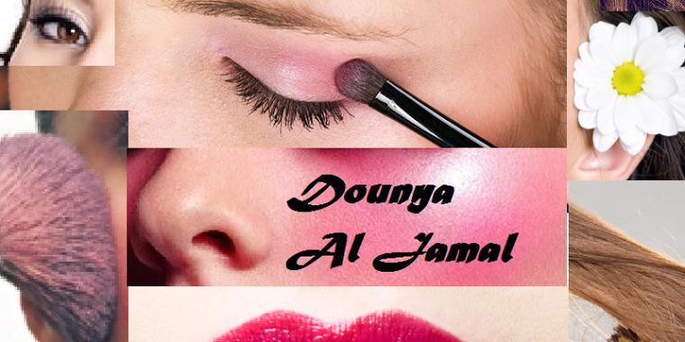 Dounya Al Jamal