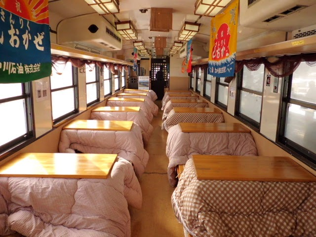 By Kuji Tourism