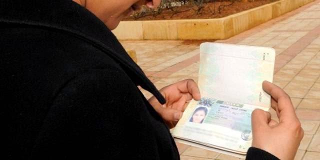 demandes de visas