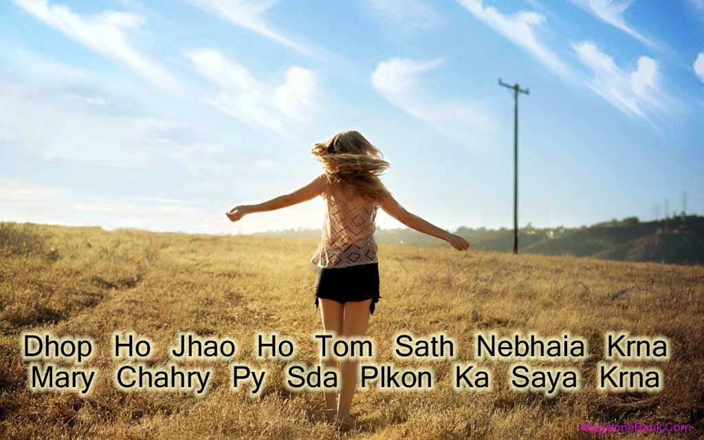 Love Quotes For Her In Hindi With Images (1)