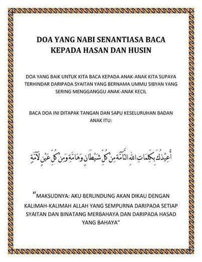 Kuliah Doa yang nabi sentiasa baca kepada Hasan dan Husin