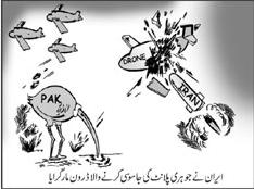 Jasarat Cartoon 22-7-2011