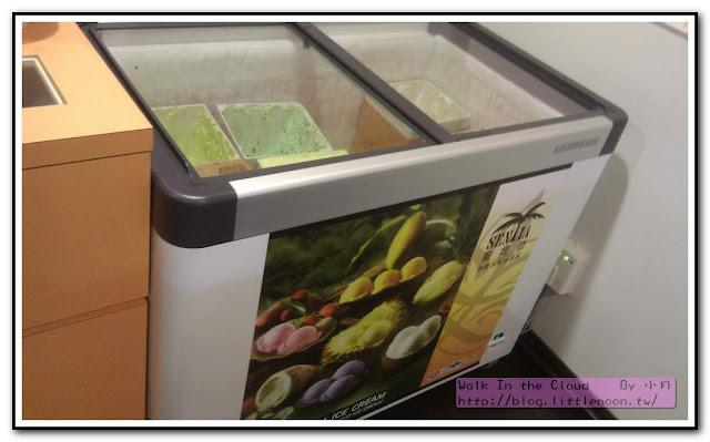 8鍋 - 冰淇淋櫃
